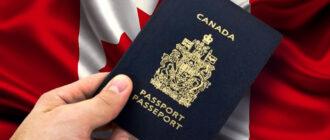 Об иммиграции в Канаду