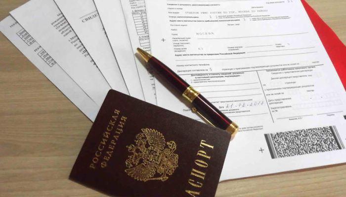 Документы на визу в Бельгию