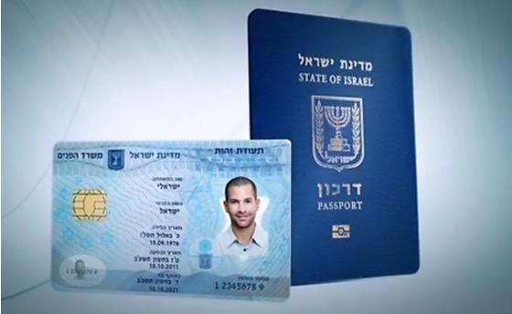 Что дает израильский паспорт
