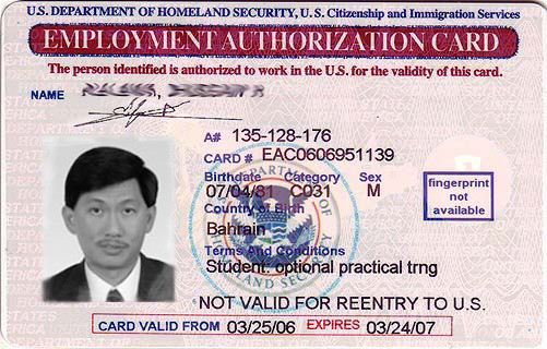 Разрешение на работу в США