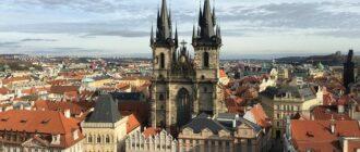 ПМЖ в Чешской Республике