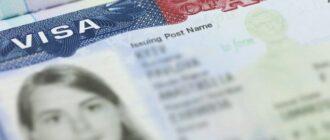 Продление визы в США