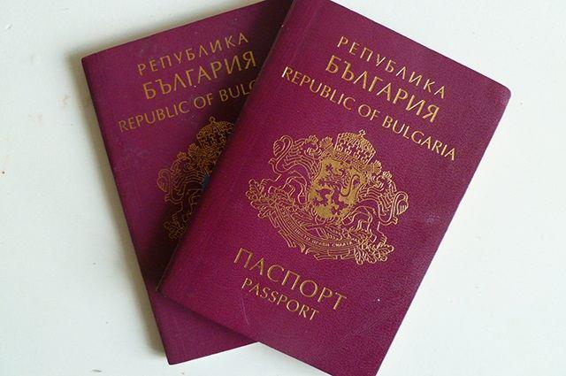 Граданство Болгарии