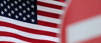 Отмена выдачи виз в США
